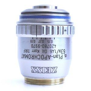 Inverse Mikroskope - Komponenten